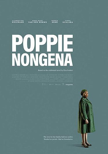 Poppie Nongena - Surisa Surisa - Production designer